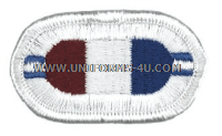 US ARMY 506 INFANTRY 2ND BATTALION OVAL