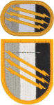 US ARMY 4 PSYCHOLOGICAL OPERATIONS GROUP AIRBORNE FLASH AND OVAL