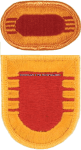 U.S. ARMY BATTERY C, 4TH BATTALION, 11TH FIELD ARTILLERY REGIMENT FLASH AND OVAL