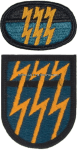 U.S. ARMY 12TH SPECIAL FORCES GROUP (AIRBORNE) FLASH AND OVAL