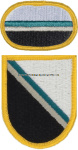 US ARMY 14 MILITARY INTELLIGENCE C COMPANY FLASH AND OVAL
