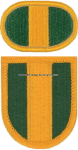 US ARMY 16 MILITARY POLICE BRIGADE FLASH AND OVAL