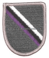 US ARMY SPECIAL FORCES PERSONNEL FLASH