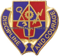 ARMY 1 BRIGADE 2 INFANTRY SPECIAL TROOPS BATTALION UNIT CREST