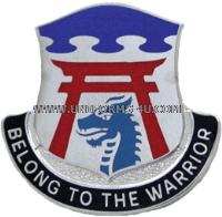 U.S. ARMY SPECIAL TROOPS BATTALION, 3RD BCT, 101ST AIRBORNE UNIT CREST