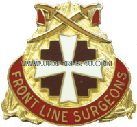 U.S. ARMY 3RD MEDICAL COMMAND UNIT CREST