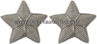 U.S. ARMY BRIGADIER GENERAL EMBROIDERED BULLION RANK INSIGNIA