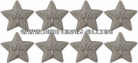 U.S. ARMY GENERAL EMBROIDERED BULLION RANK INSIGNIA