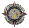 hq european command identification badge