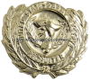 U.S. Army Reserve Recruiter Identification Badge