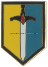 U.S. ARMY CSIB, 1ST MANEUVER ENHANCEMENT BRIGADE