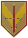 us army csib 1st sustainment brigade