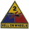 U.S. ARMY CSIB 2ND ARMORED DIVISION
