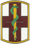U.S. Army CSIB, 1st Medical Brigade