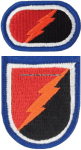 US ARMY 4 BRIGADE 25 INFANTRY AIRBORNE SPECIAL TROOP FLASH AND OVAL