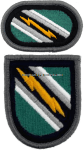 U.S. ARMY 8TH PSYCHOLOGICAL OPERATIONS (AIRBORNE) GROUP FLASH AND OVAL
