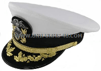US Navy Captain - Commander White Officer Hat
