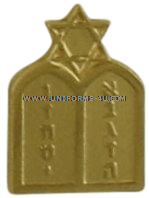 U.S. Navy Jewish Chaplain Corps Collar Device
