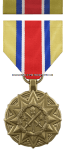 ARMY RESERVE COMPONENTS ACHIEVEMENT