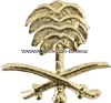 Liberation of Kuwait palm tree attachment for ribbons and medals