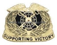 army quartermaster corps regimental uniform crest