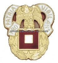 ARMY SIGNAL CORPS REGIMENTAL UNIFORM CREST
