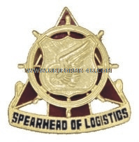 U.S. ARMY TRANSPORTATION CORPS REGIMENTAL UNIT CREST