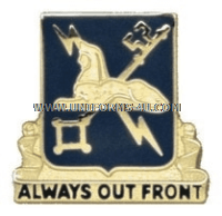 U.S. ARMY MILITARY INTELLIGENCE REGIMENTAL DISTINCTIVE INSIGNIA