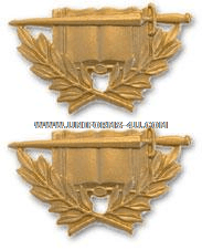 U.S. Army Staff Specialist Corps Collar Devices