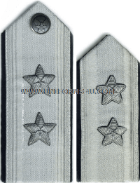 USAF MAJOR GENERAL MALE  MESS DRESS SHOULDER BOARDS