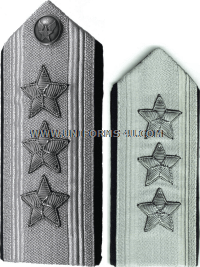USAF LIEUTENANT GENERAL MALE MESS DRESS SHOULDER BOARDS