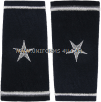 USAF BRIGADIER GENERAL SHOULDER MARKS