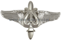 AIR FORCE BAND CAP DEVICE MIRROR FINISH