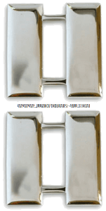 U.S. ARMY CAPTAIN COAT RANK INSIGNIA