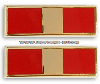 USMC WARRANT OFFICER 1 COAT RANK DEVICE