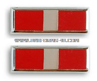 MARINE CORPS CHIEF WARRANT OFFICER 3 COLLAR INSIGNIA (CWO-3)