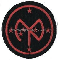 27 singapore infantry brigade patch