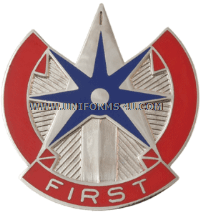 U.S. Army 1st Sustainment Command Unit Crest