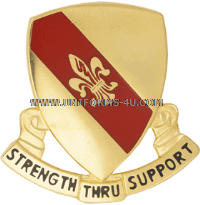 U.S. ARMY 4TH BRIGADE SUPPORT BATTALION, 1ST BCT, 4TH INFANTRY DIVISION UNIT CREST
