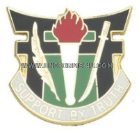 ARMY 7TH PSYCHOLOGICAL OPERATIONS GROUP UNIT CREST
