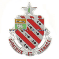 army 8th field artillery regiment unit crest