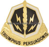 army 8th psychological operations battalion unit crest
