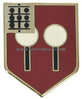 ARMY 9TH FIELD ARTILLERY REGIMENT UNIT CREST