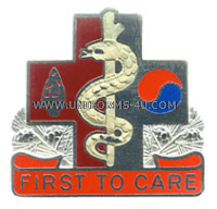 ARMY 14TH FIELD HOSPITAL UNIT CREST