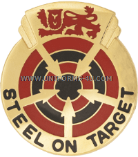 army 23rd air defense artillery group unit crest