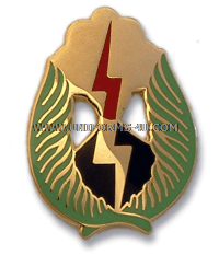 U.S. ARMY 25TH INFANTRY DIVISION UNIT CREST