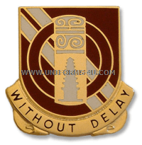 army 25th support battalion unit crest