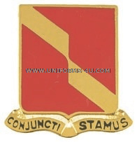 ARMY 27TH FIELD ARTILLERY REGIMENT UNIT CREST