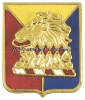army 50th armored division new jersey ng unit crest