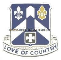 ARMY 58 INFANTRY REGIMENT UNIT CREST